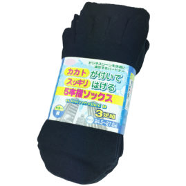 ネイビー五本指カカト付 3足組 AG251N